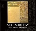 Accessibilità: dalla teoria alla realtà